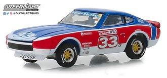 1:64 Tokyo Torque Series 5 -1973 Datsun 240Z - #33 Bob Sharp Racing