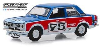1:64 Tokyo Torque Series 6 - 1973 Datsun 510 #95 Paul Newman