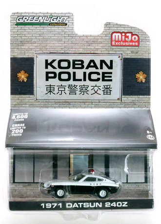 1:64 1971 Datsun 240Z Koban Police (Black/White)