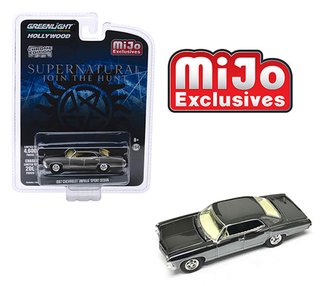 1:64 Hollywood - Supernatural (Chrome Edition) - 1967 Chevrolet Impala Sedan
