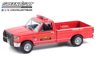1:64 Fire & Rescue Series 1 - 1992 Ford F-350 - East Brookfield, Massachusetts Forestry