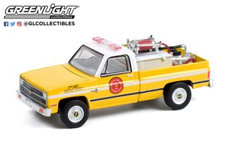 """1:64 1981 Chevrolet K20 Scottsdale """"4th District Howard County, MD"""" w/Fire Equipment, Hose & Tank"""