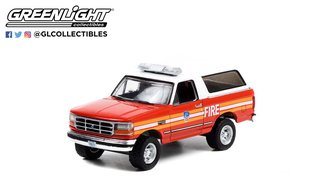 """1:64 Fire & Rescue Series 3 - 1996 Ford Bronco """"FDNY (The Official Fire Department of New York)"""""""