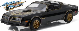 1:24 Hollywood Series 1 - Smokey and the Bandit (1977) - 1977 Pontiac Firebird Trans Am