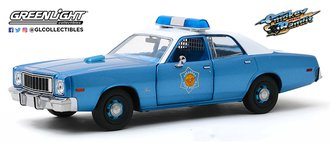 "1:24 Hollywood Series 10 ""Smokey and the Bandit (1977)"" 1975 Plymouth Fury Arkansas State Police"