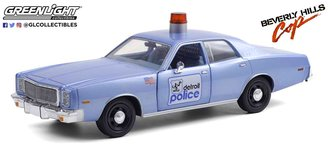 1:24 Beverly Hills Cop (1984) - 1977 Plymouth Fury Detroit Police