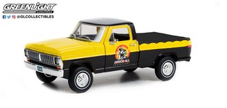 1:24 Running on Empty - 1970 Ford F-100 with Bed Cover - Armor All