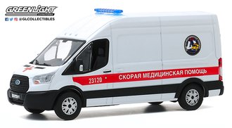 "1:43 2019 Ford Transit LWB High Roof Ambulance ""Fast Medical Aid, St. Petersburg, Russia"""