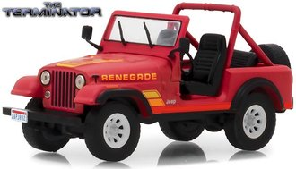 1:43 The Terminator (1984) - Sarah Connor's 1983 Jeep CJ-7 Renegade