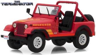 1:43 The Terminator (1984) - Sarah Connor's 1983 Jeep CJ-7 Renegade