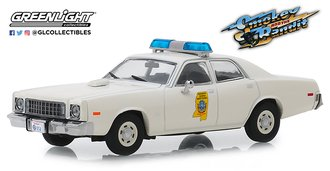 "1:43 Smokey and the Bandit (1977) - 1975 Plymouth Fury ""Mississippi Highway Patrol"""