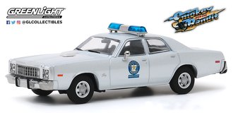 "1:43 Smokey & the Bandit (1977) 1975 Plymouth Fury ""Arkansas Sheriff"""