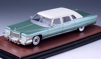 1976 Cadillac Series 75 Fleetwood (Light Green)