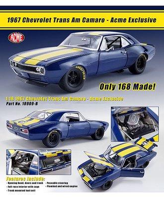 1:18 1967 Chevy Trans Am Camaro (Blue w/Yellow Stripes)