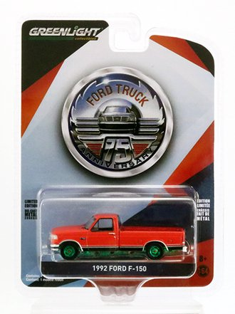 Chase 1:64 1992 Ford F-150 - 75th Anniversary of Ford Trucks