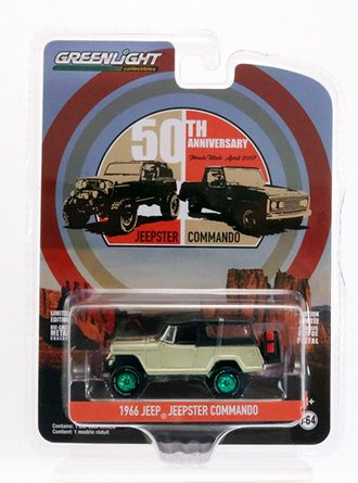 Chase 1:64 1966 Kaiser Jeep Jeepster Commando - Moab Utah 2017 50th Anniversary