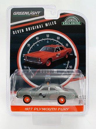 "Raw Chase 1:64 1977 Plymouth Fury Binghamton ""NY City Taxi"" (7 Original Miles on Odometer) *** Raw Body ***"