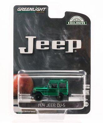 Chase 1:64 1974 Jeep DJ-5 School Bus *** GREEN Body ***