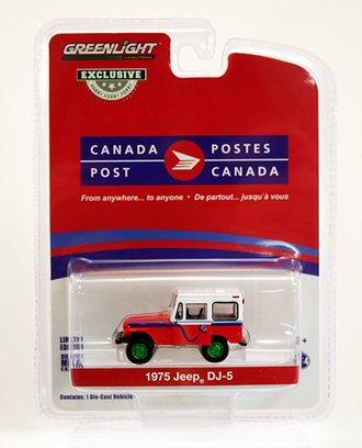 """Chase 1:64 1975 Jeep DJ-5E 'Electruck' """"Canada Post"""""""