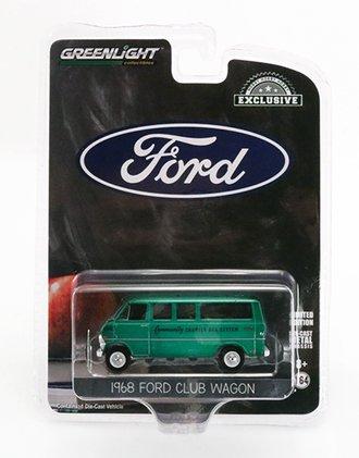 Chase 1:64 1968 Ford Club Wagon School Bus *** GREEN Body ***