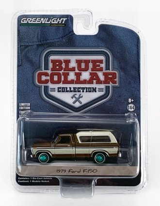 Chase 1:64 1979 Ford F-150 w/Camper Shell (Dk Brown Metallic & Crème)