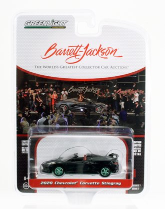 Chase 1:64 2020 Chevy Corvette C8 Stingray (Lot #3002) Shadow Gray Metallic w/Red Interior