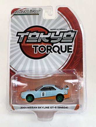 "Chase 1:64 2001 Nissan Skyline GT-R (BNR34) ""Gulf Oil"""
