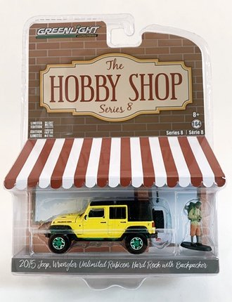 Chase 1:64 Hobby Shop 2015 Jeep Wrangler Unlimited Rubicon Hard Rock w/Backpacker