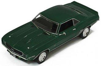 1969 Chevy Camaro RS (Green Metallic w/White Racing Stripes)