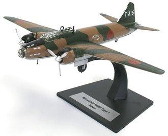 "Mitsubishi G4M1 'Betty' Type1 ""Japan"""