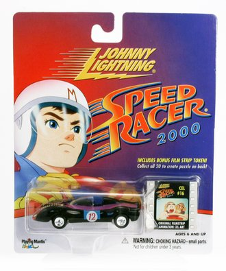 "1:64 Captain Terror ""Speed Racer 2000 Series"""