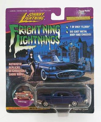 1:64 Frightning Lightning - Christine (Purple)  ***Soft Corners***