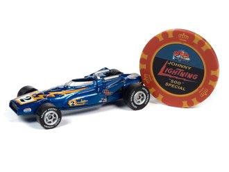 Trivial Pursuit Johnny Lightning Special Poker Chip (Blue)