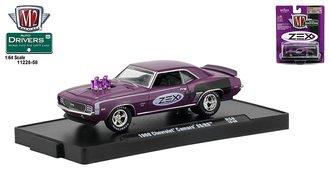 "1:64 1969 Chevrolet Camaro SS/RS ""ZEX"""