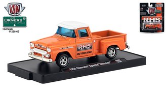 "1:64 1958 Chevrolet Apache Step Side Pickup ""RHS"""