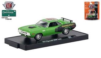 "1:64 1971 Plymouth Hemi Cuda ""Plymouth Makes It!"""