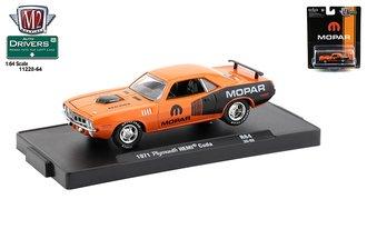 "1971 Plymouth HEMI Cuda ""MOPAR"" (Tor-Red w/Semi-Gloss Black Stripes)"