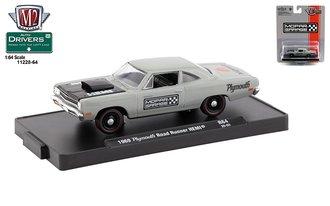 "1969 Plymouth Road Runner HEMI ""MOPAR Garage"" (Silver Metallic w/Semi-Gloss Black Hood)"