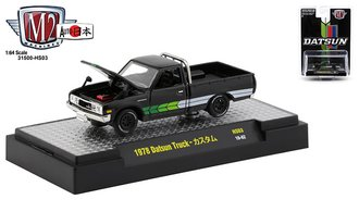1:64 1978 Datsun Truck Custom (Gloss Black)