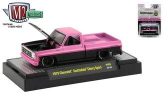 1:64 1979 Chevrolet Scottsdale Chevy Sport Pickup (Medium Pink Pearl/New Black Pearl Metallic)