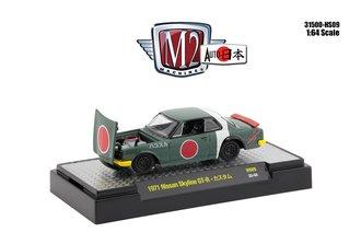 "1:64 1971 Nissan Skyline GT-R ""Fighter Jet"""
