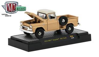 1958 GMC Step Side 4x4 Pickup Truck (Sand Beige/Olympic White)