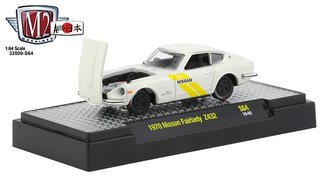 1:64 1970 Nissan Fairlady Z432 (Wimbledon White w/Yellow Stripes)