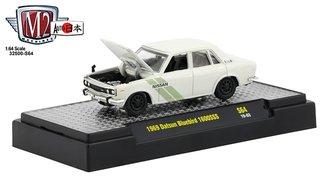 1:64 1969 Nissan Bluebird 1600SSS (Wimbledon White w/Gray Green Stripes)