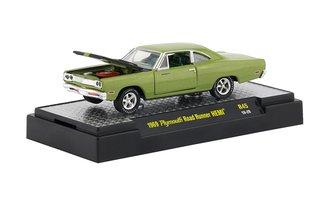 1:64 1969 Plymouth Road Runner HEMI (Forest Green Metallic w/Semi-Gloss Black Hood & Stripes)