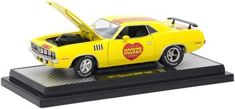 "1:24 1971 Plymouth HEMI Cuda ""Hooker Headers"" (Yellow)"