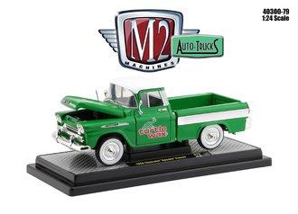 "1:24 1958 Chevrolet Apache Cameo ""Turtle Wax"" (Green)"