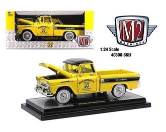"""1:24 1958 Chevy Apache Cameo Pickup Truck """"Mooneyes"""" (Yellow/Black)"""