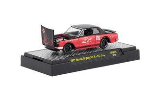 1:64 Coca-Cola 1971 Nissan Skyline GT-R (Red/Black)