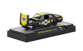 "1:64 1971 Nissan Skyline GT-R ""Mooneyes"" (Gloss Black w/Bright Yellow Stipes)"